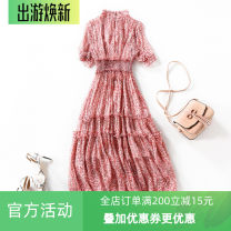 Dress Spring 2021 Pink S,M,L,XL Mid length dress Two piece set Short sleeve commute stand collar Elastic waist Broken flowers Socket A-line skirt routine Others 30-34 years old Type X lady KISSVIN9204171020424 More than 95% silk