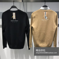 T-shirt / sweater Valor team Youth fashion Black, Khaki S (90-105 kg), m (110-125 kg), l (130-135 kg), XL (140-150 kg), XXL (155-165 kg) routine Cardigan V-neck Long sleeves autumn Slim fit 2019 go to work Youthful vigor teenagers Animal design No iron treatment Embroidery