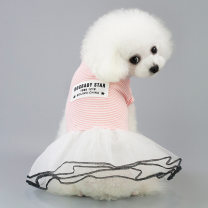 Pet clothing / raincoat currency Dress S (suitable for 4 kg), m (suitable for 4 ~ 6 kg), l (suitable for 6 ~ 8 kg), XL (suitable for 8 ~ 12 kg) Other / other princess Black, pink Y2230 Others