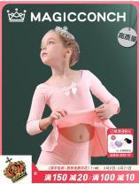 Children's performance clothes female 105cm (10012] height 90-100cm), 115cm (11013] height 100-110cm), 125cm (12014] height 110-120cm), 135cm (13015] height 120-130cm), 145cm (14016] height 130-140cm), 155cm (15017] height 140-150cm) Other / other Class B 9D1EE107 practice 8, 9, 10, 11, 12, 13, 14