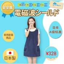 Radiation proof skirt Four seasons Other / other Pink dress + belly pocket-p5n, Navy Dress + belly pocket-2g9, pink dress-k59, Navy dress-97c, Navy dress-7x3, Navy Dress + belly pocket-we6 L,XL,XXL Metal blended fiber 880FE6070 880FE6070