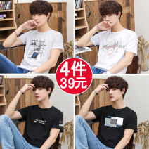 T-shirt Youth fashion routine M L XL 3XL XXL 4XL Si Xianglong Short sleeve Crew neck Self cultivation Other leisure summer Short sleeve T-shirt for men - 4 pieces Polyester 95% polyurethane elastic fiber (spandex) 5% teenagers routine Basic public Knitted fabric Summer of 2019 Alphanumeric printing
