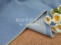 Fabric / fabric / handmade DIY fabric Denim Loose shear rice Solid color Yarn dyed weaving clothing Europe and America