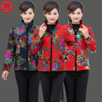 Cotton padded clothes Decor 1, decor 2, decor 3, decor 4, decor 5, decor 6, decor 7, decor 8, decor 9, decor 10 XL,2XL,3XL,4XL,5XL Winter 2020 Other / other routine Long sleeves routine zipper commute stand collar routine Self cultivation Decor ethnic style printing 40-49 years old