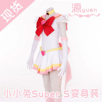 Cosplay women's wear suit goods in stock Over 6 years old comic XS null