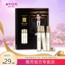 Perfume China Tree fragrance oriental fragrance forest fragrance ocean fragrance amber fragrance mixed fragrance other / other Avon / Avon Normal specification no Others neutral Perfume EDP Others 3 years Neutral skin 2022-08-20 to 2023-08-07 Yue g makeup net Bei Zi 2020029048