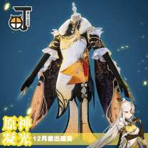 Cosplay women's wear suit Pre sale Over 8 years old Condensing light game S,M,L,XL