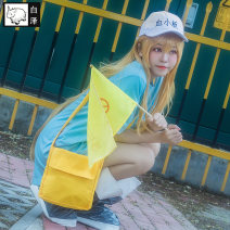 Cosplay women's wear suit goods in stock Over 14 years old Platelet wig (delivery net) platelet cos suit a platelet cos suit B platelet cos suit C platelet cos suit D platelet cos suit e L m s XL average size Baize (animation) Japan Working cell GZ1534