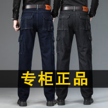 Jeans Fashion City Jeep / Jeep 29,30,31,32,33,34,35,36,38,40,42 Black, blue thick Super high elasticity Heavy denim trousers Other leisure autumn middle age Medium high waist Loose straight tube Military brigade of tooling 2020 Straight foot zipper washing Multiple pockets washing cotton