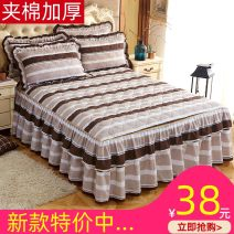 Bed skirt 200x220cm cotton bed skirt, two cotton lace pillowcases, 180x200cm cotton bed skirt, 180 * 220cm cotton bed skirt, 120x200cm cotton bed skirt, 150x200cm cotton bed skirt Others Other / other stripe Qualified products Double lace for thickened bed skirt and bedspread