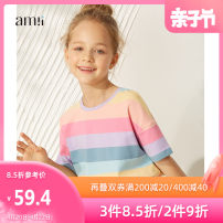 T-shirt Color bar Amii 110cm 120cm 130cm 140cm 150cm 160cm female summer Short sleeve Crew neck leisure time There are models in the real shooting nothing cotton stripe Cotton 94.5% polyurethane elastic fiber (spandex) 5.5% TX-2214TM0068 Class B Summer 2021 Chinese Mainland Guangdong Province