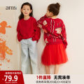 Parent child fashion Red and black Women's dress female Amii 110cm 120cm 130cm 140cm 150cm 160cm mom s mom m mom l mom XL spring and autumn leisure time routine other cotton rtsaqwq Cotton 100% Spring 2021 Chinese Mainland