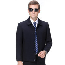 Jacket Oana  Youth fashion 1919 blue, one for distribution S,M,L,XL,XXL,XXXL ordinary Syncytial type Other leisure autumn 1919A Long sleeves Wear out Lapel routine Regular sleeve More than two bags) Side seam pocket