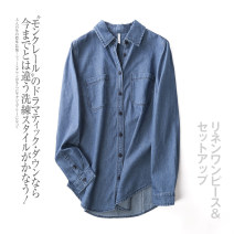 shirt Dark blue medium blue 2XL 3XL S M L XL Spring of 2019 cotton 96% and above Long sleeves street Regular square neck Single row multi button routine Solid color 18-24 years old Self cultivation FA xueshu F181011-1 Pocket button Cotton 100% Pure e-commerce (online only) Europe and America