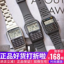 Japanese and Korean watches Japan Electronic movement rubber neutral Plastic mirror CASIO Regular regular series CA-53W-1Z motion Shop warranty resin 30m domestic waterproof 7mm 36mm digital ordinary ordinary Pin buckle rectangle brand new 2016 Retro Japan