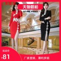 Dress / evening wear Wedding, adulthood, party, company annual meeting, performance, routine, appointment XXL,XXXL,S,M,L,XL Black, red Korean version Medium length middle-waisted Winter 2020 Self cultivation polyester fiber 18-25 years old Long sleeves Solid color Other / other other other