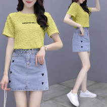 Dress Other 100% Pure e-commerce (online sales only) Summer 2021 Short skirt Two piece set Short sleeve commute Crew neck routine High waist 25-29 years old Condom Solid color A-line skirt More than 95% other Other Type A 5091LYZ Korean version Happy attitude Denim S M L XL