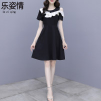 Dress Summer 2020 Picture color S M L XL 2XL Short skirt singleton  Short sleeve commute Crew neck High waist Solid color Socket A-line skirt routine Others 25-29 years old Type A Happy attitude Korean version Color fixing of lotus leaf stitching resin 1871M More than 95% other other Other 100%