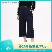 Casual pants Deep indigo P/160XS,0/165S,1/170M,2/175L Spring of 2019 Cropped Trousers Wide leg pants Natural waist Sweet routine 25-29 years old 96% and above 8WB0BNBJENW683066 bread n butter other cotton Ruili
