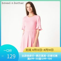 Dress Summer of 2018 Pink P/160XS,0/165S,1/170M,2/175L Middle-skirt singleton  Short sleeve Sweet Crew neck High waist Solid color zipper Pleated skirt pagoda sleeve Others 25-29 years old bread n butter More than 95% other Ruili
