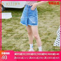 skirt Summer 2020 S,M,L,XL Denim blue Short skirt Natural waist Irregular Solid color 25-29 years old ZB192273A718-189360 More than 95% Ailian other