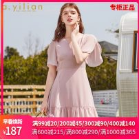 Dress Summer 2020 Waxy Pink S,M,L,XL Mid length dress Short sleeve commute V-neck Socket Princess Dress other Breast wrapping 25-29 years old Ailian lady ZB192584A974-188449 More than 95% polyester fiber