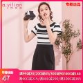 Dress Summer of 2019 black S,M,L,XL Middle-skirt singleton  Short sleeve commute Crew neck middle-waisted stripe One pace skirt routine Breast wrapping Type H Ailian 182489A825 51% (inclusive) - 70% (inclusive) other
