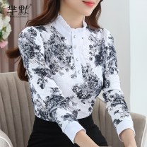 Lace / Chiffon Winter 2017 Grey thin, grey plush, red thin, red plush, black thin, black plush, blue thin, blue plush, rose red thin, rose red plush S,M,L,XL,2XL,3XL Long sleeves commute Socket singleton  Self cultivation stand collar Decor routine 30-34 years old Korean version polyester fiber
