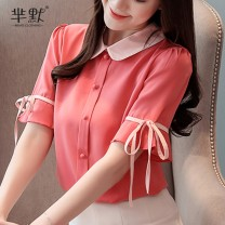 Lace / Chiffon Spring of 2018 Rose, blue, yellow M,L,XL,2XL,3XL Long sleeves commute Socket singleton  easy Super short Doll Collar Solid color routine 25-29 years old lady 96% and above
