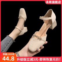 Sandals 35 36 37 38 39 Green off white upgrade off white upgrade green PU Yongxi Square head Thick heel Middle heel (3-5cm) Summer 2021 Flat buckle Korean version Solid color Adhesive shoes Youth (18-40 years old) rubber daily Thick heel Low Gang PU PU Fashion sandals Shaving