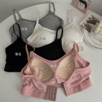 undergarment covering the chest and abdomen Average size Gray, white, black, pink And chest Solid color