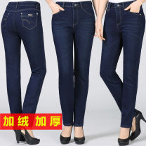 Jeans Winter 2017 As shown in the picture 28 waist 2'1, 29 waist 2'2, 30 waist 2'3, 31 waist 2'4, 32 waist 2'5, 33 waist 2'6, 34 waist 2'7, 36 waist 2'8 trousers Natural waist Straight pants thickening 40-49 years old washing Cotton elastic denim Dark color
