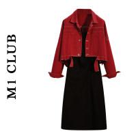 Fashion suit Spring 2021 L,XL,2XL,3XL,4XL Denim jacket + suspender skirt, denim jacket, suspender skirt 25-35 years old