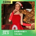 Pajamas / housewear set female Other / other S,M,L gules nylon camisole sexy pajamas summer Thin money One word collar Solid color Socket youth 3 pieces Velvet Fur ball decoration Short skirt