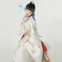 Hanfu 96% and above Stand collar skirt, horse face skirt (4.5m swing), ribbon (two pairs of 4 pieces) polyester fiber