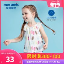 Vest sling Small white flower other 80 90 100 110 120 130 summer Mesamis / momomi female There are models in the real shooting leisure time other Crew neck nothing Pure cotton (95% and above) Cotton 100% 292GSD03 Class B Summer of 2019