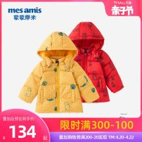 Down Jackets 80cm 90cm 100cm 110cm 120cm 80% White duck down Children, women and men Mesamis / momomi Dark red and yellow autumn leaves polyester Medium length Detachable cap Zipper shirt Solid color 294BSK28-1 Class C Polyester 100% Polyester 100% Autumn 2020 leisure time