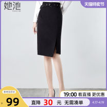 skirt Autumn 2020 S M L XL black Middle-skirt commute High waist skirt Solid color Type H 25-29 years old T01Z0032B 91% (inclusive) - 95% (inclusive) She pool polyester fiber Lace up zipper Ol style Polyester fiber 94.1% polyurethane elastic fiber (spandex) 5.9%