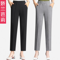 Middle aged and old women's wear Summer 2021 Black (9973-1) gray (9973-27) Beige (9973-10) Size 28 (for waist 2-2-1) size 29 (for waist 2-2-3) size 30 (for waist 2-3-2-4) size 31 (for waist 2-4-2-5) size 32 (for waist 2-5-2-6) size 33 (for waist 2-7-2-8) Size 34 (for waist 2-9-3) fashion trousers