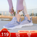Running shoes 361° 35 36 37 38 39 40 woman Antiskid, breathable and light Suitable for single 3-10km medium and short distance Frenulum Spring 2021 Trail road runway no Running series Mesh PHYLON other yes Sports Life Series