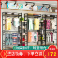 Clothing display rack clothing iron XYW-8899 Cuddle with each other Official standard