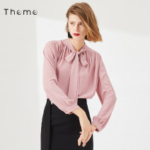 shirt S/155 M/160 L/165 XL/170 Autumn of 2018 polyester fiber 96% and above Long sleeves commute Regular V-neck Socket bishop sleeve Dot 25-29 years old Straight cylinder Theme Ol style Pleated bandage Polyester 100% Pure e-commerce (online only)