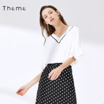 Lace / Chiffon Summer of 2019 white S/155 M/160 L/165 XL/170 Short sleeve Versatile Socket singleton  Self cultivation Regular V-neck Solid color Lotus leaf sleeve 25-29 years old Theme TKB00KWT41 Ruffle stitching 96% and above Polyester 100% Exclusive payment of tmall polyester fiber