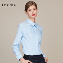 shirt Sky blue white XS/150 S/155 M/160 L/165 XL/170 Winter 2017 cotton 51% (inclusive) - 70% (inclusive) Long sleeves commute Regular square neck Single row multi button routine Solid color 30-34 years old Self cultivation Theme Ol style Button