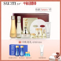 Facial Care Set Su-m37 & deg; / Su Mi 37 & deg; no Brighten skin tone and moisturize skin the republic of korea Normal specification Classic time box 3 years June 19, 2020 to July 19, 2020 other Thirty-six