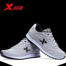 Running shoes XTEP / Tebu male Leisure walking Frenulum Summer of 2018 Trail, road, runway no Running shoes Pu + mesh Rubber + EVA Leather stitching