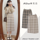 skirt Winter of 2018 S,M,L,XL Apricot, grey Mid length dress commute High waist A-line skirt lattice 18-24 years old 6098# 51% (inclusive) - 70% (inclusive) Wool Other / other other Korean version