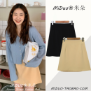 skirt Autumn of 2019 S,M,L,XL Ginger, black Short skirt Sweet High waist A-line skirt Solid color Type A 18-24 years old 51% (inclusive) - 70% (inclusive) Other / other zipper college