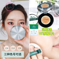 BB Cream VT Modify skin color, repair plants, keep concealments lasting. no the republic of korea Normal specification 23 # natural color 13 # bright white for white 21 # Ivory Vt tiger air cushion 24 months Any skin type Tiger air cushion