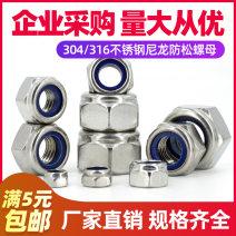 Nut Locking stainless steel Lock nut German standard Guanbang Grade 6.8